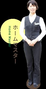 今井 美乃